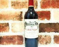 wine-002